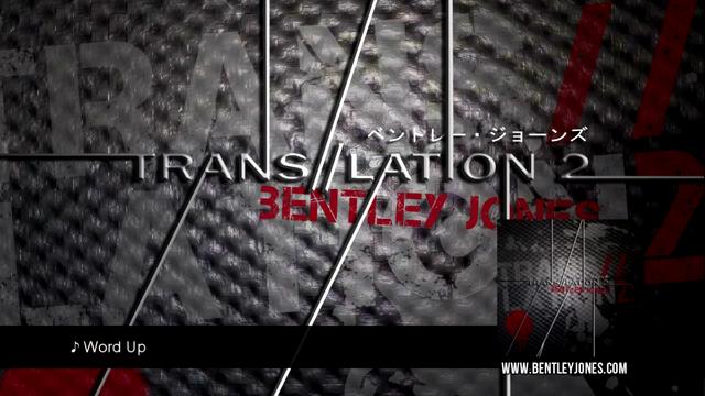 File:TRANSLATION 2 Album Sampler - Word Up.png