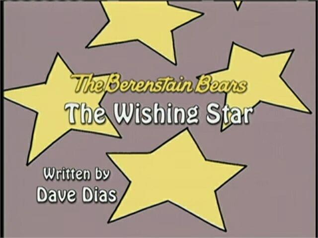 File:Wishing Star.jpg