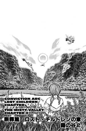 Manga Episode 109