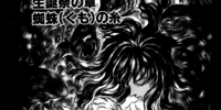Episode 155 (Manga)