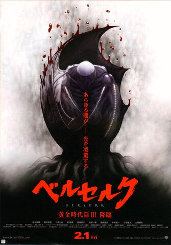 File:Movie 3 Poster.jpg