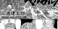 Episode 316 (Manga)