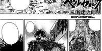 Episode 269 (Manga)