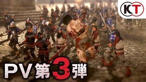 10月27日発売予定『ベルセルク無双』PV第3弾