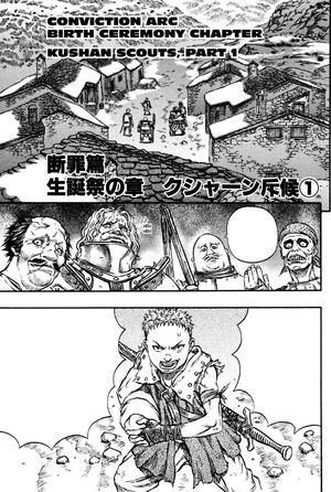 Chapter 133
