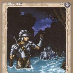 Vol 1 - no. 31 ToysRUs variant
