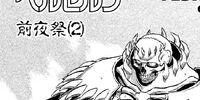 Episode 52 (Manga)