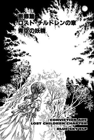 Manga Episode 117