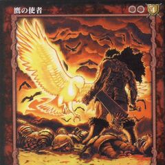 Griffith manifests as the Hawk of Light in Zodd's dream. (Vol 5 - no. 76)