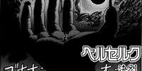 Episode 78 (Manga)