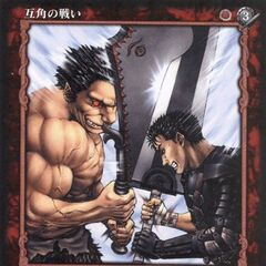 Guts and Zodd duel on the Hill of Swords. (Vol 1 - no. 148)