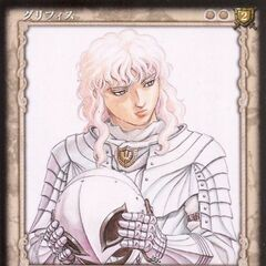 Griffith holds his helmet. (Vol 1 - no. 9)