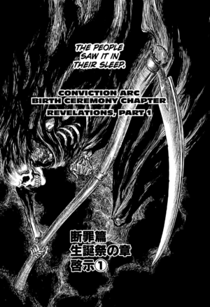 Manga Episode 126