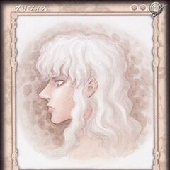 The side of Griffith's face. (Vol 4 - promotional card 1)