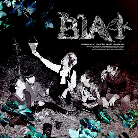 File:In The Wind EP CoverB1A4InTheWind.jpg