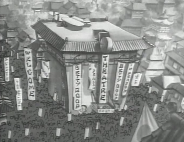 File:Theatre in Japan.PNG