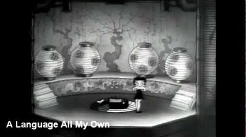 Betty Boop Songs (Volume 3) feat