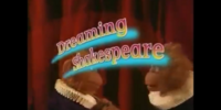 Episode 50: Dreaming Shakespeare