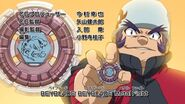 Beyblade Benkei with Heat Letus 125 S