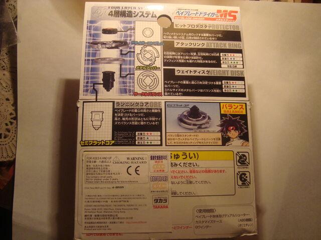File:DSC04604.JPG