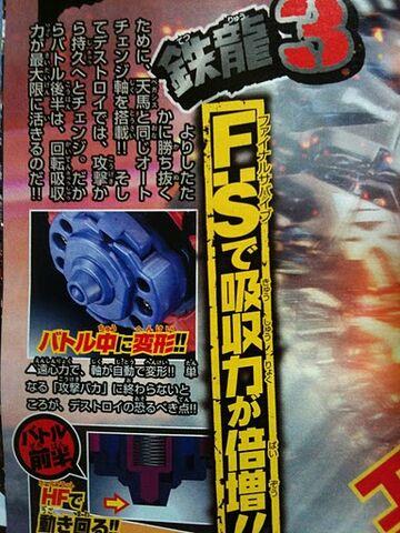 File:Destroy l-drago-3.jpg