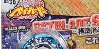 Beyblade Super Deck Set
