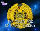 TheGuardDogOfHadesKerbecs
