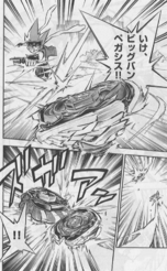 Ginga vs Yuki