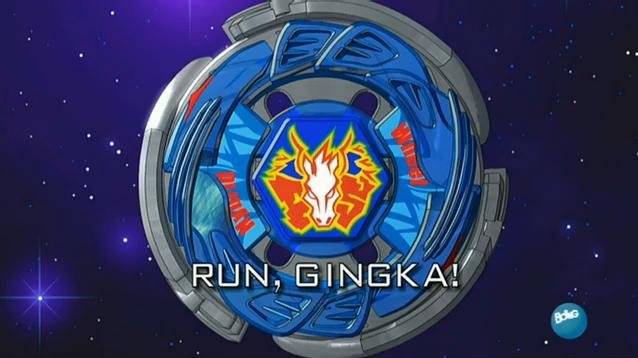 File:RunGingka.jpg