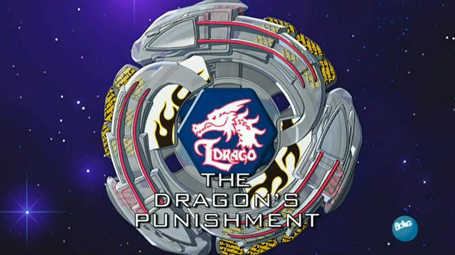 File:TheDragonsPunishment.jpg