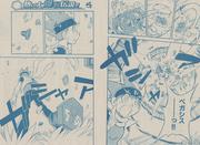 Pegasis destroyed Manga