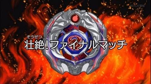HD Metal Fight Beyblade Zero-G Episode 37 Sublime! The Final Match !