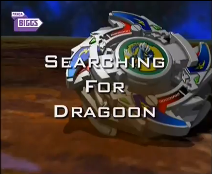 Ultimate Dragoon Beyblade