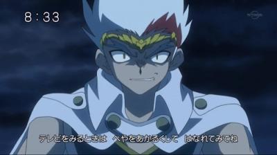 File:Ryuga.jpeg