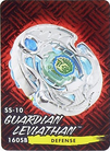 GuardianLeviathan160SBCollectorCard