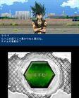 PlayerTalkingToKyouyaTategamiJapanese