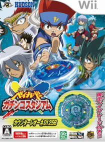 Beyblade: Metal Fusion - Battle Fortress for Wii - GameFAQs
