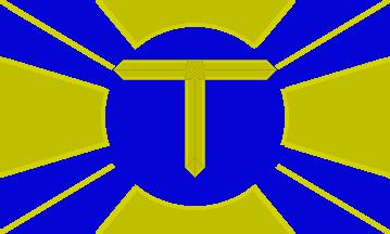 File:Terranovian Resistance.png