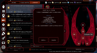 Cylon Equip Items Screen No 02