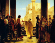 Jesus and Pontius