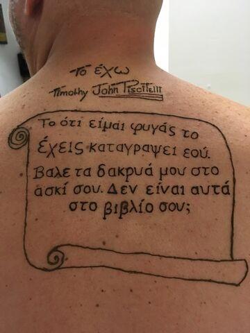 File:Greek.jpeg