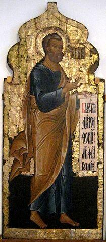 File:Zhdan Dementiyev 01 Seth (1630).jpg