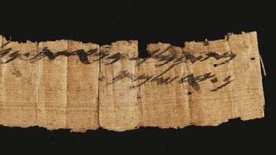 Ancient-papyrus