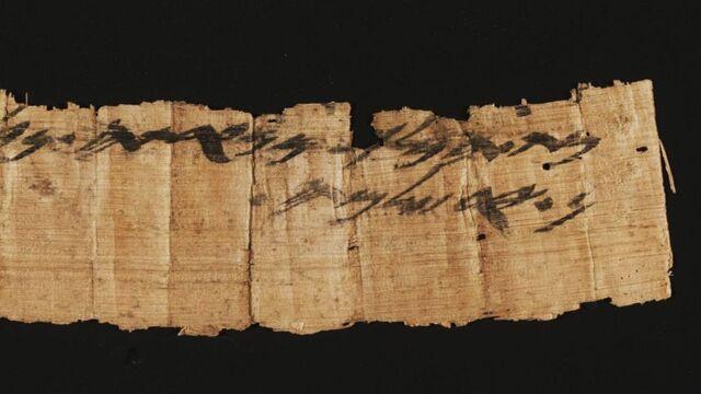 File:Ancient-papyrus.jpg