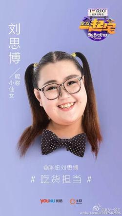Large China Liu
