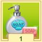 File:LiquidSoap.png