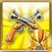 Do You Dare Achievement Icon