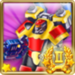 Reach for the Stars Achievement Icon Gold II