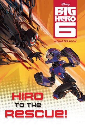 File:Big Hero 6 Hiro to the Rescue.jpg