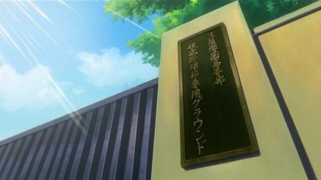 File:Mihoshi Gakuen.jpg